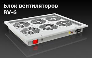block-ventil1