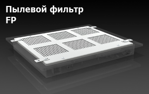 pulevoy-filter1