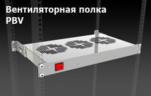 ventil-polka1